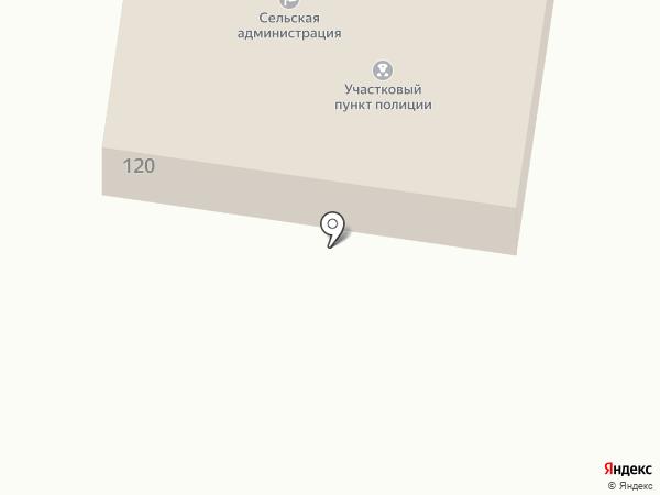 Администрация Чергинского сельского поселения на карте