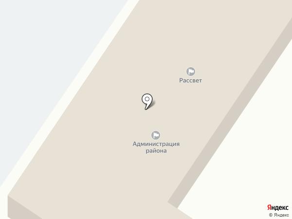 Управление образования Администрации Шебалинского района на карте