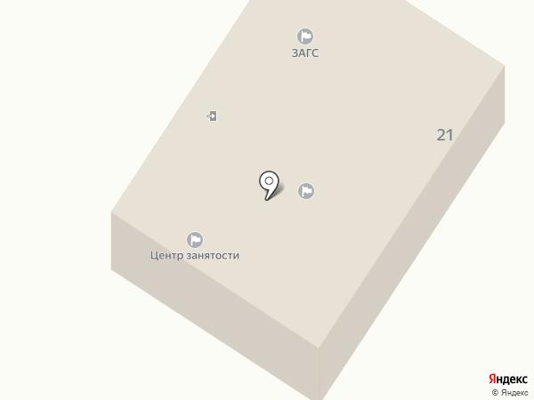 Центр занятости населения Шебалинского района на карте