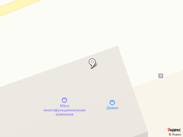 Диана+ на карте