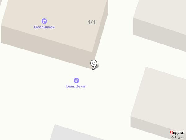 Особнячок на карте
