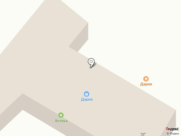 Дария на карте