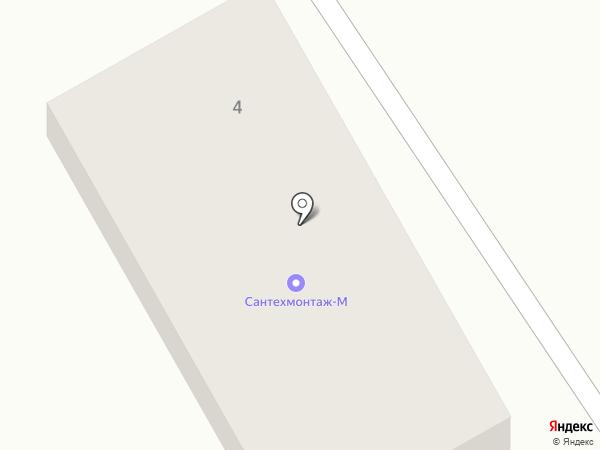 Сантехмонтаж-М на карте