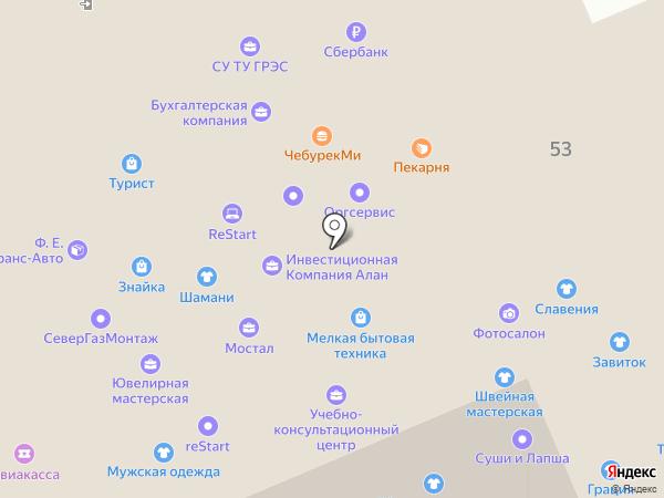 Динал на карте