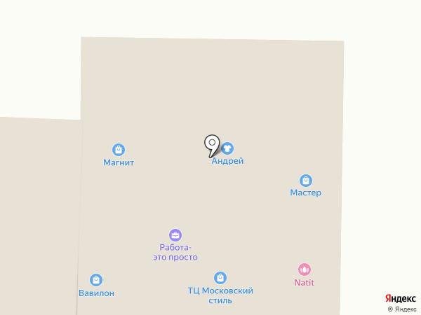 ZooМир на карте