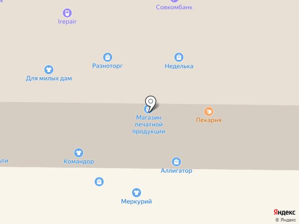АбсолютСтрой на карте