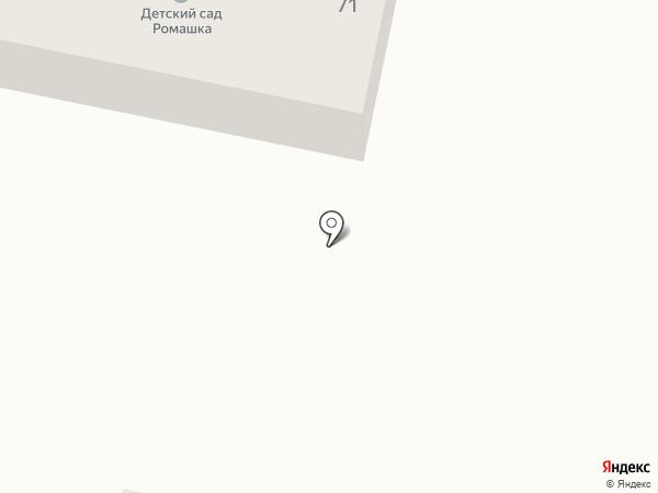 Радио АЛТАЙ ФМ на карте