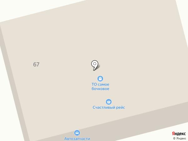Семейный доктор на карте