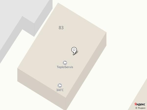 ЗАГС Чемальского района на карте
