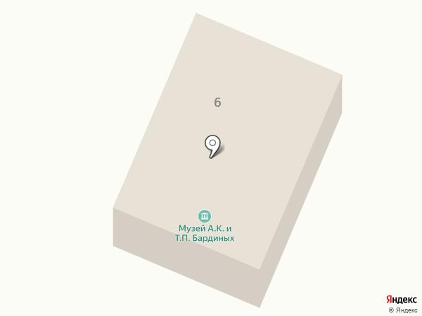 Музей А.К. и Т.П. Бардиных на карте