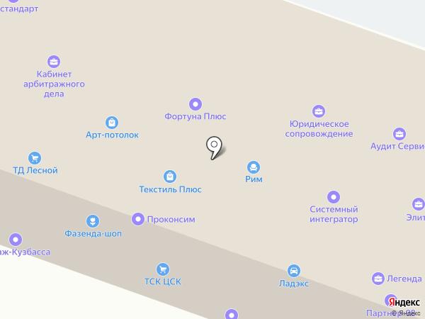 Шериф на карте