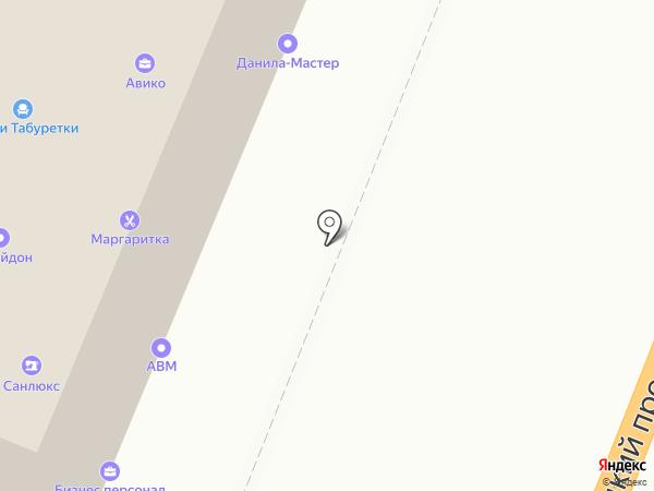 Арагац на карте
