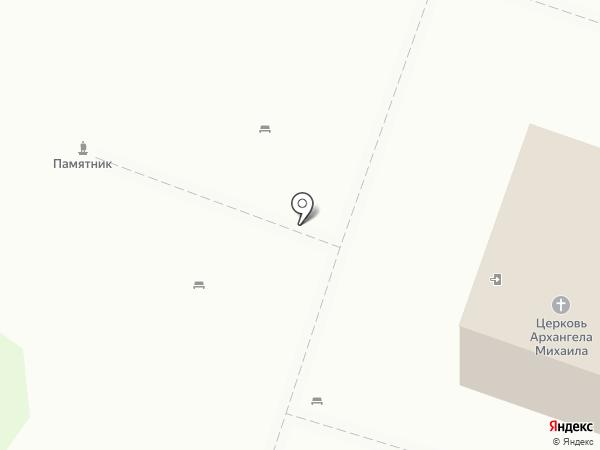 Православный храм Архангела Михаила на карте