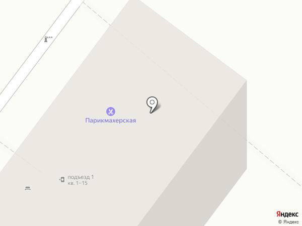 Сервант на карте