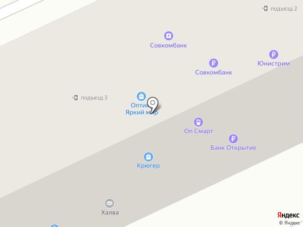 Fenix mobile на карте