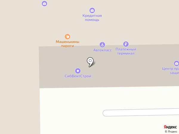 СибВентСтрой на карте