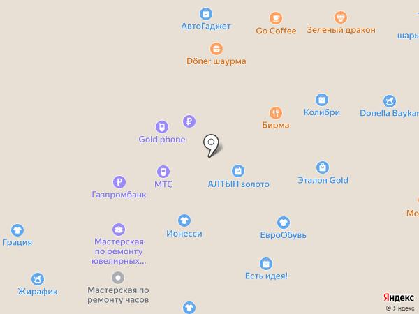 Aroma sity на карте