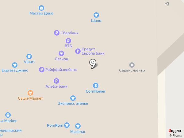 Трюфель на карте