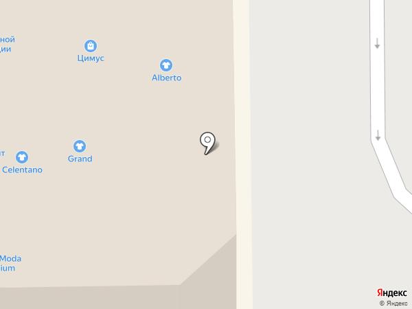 Магазин разливной парфюмерии на карте