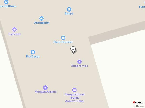 Арсенал-Плюс на карте