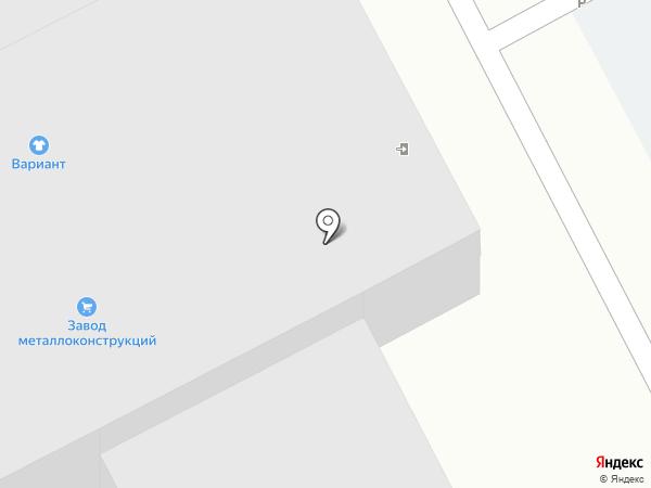 Альфатерм на карте
