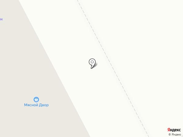 Мясные шедевры Алтая на карте