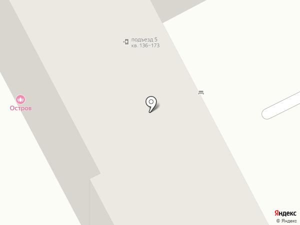Авита на карте