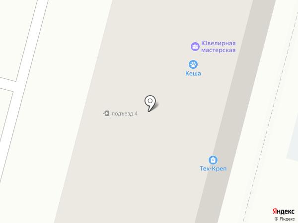 Тех-Креп на карте