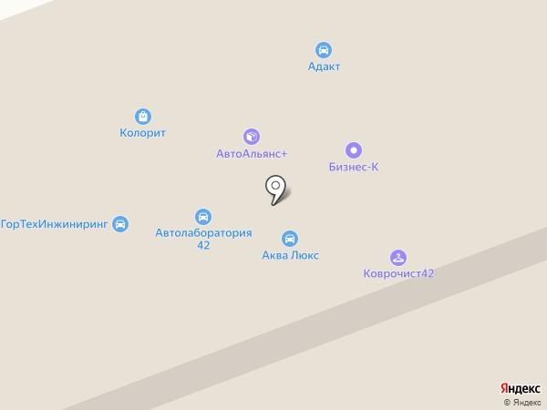 Служба заказа экскаватора на карте