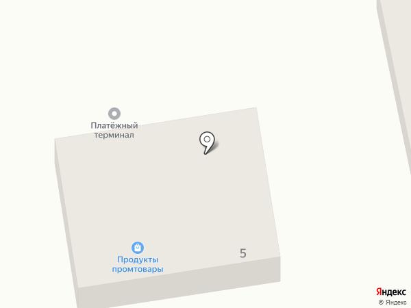 Продовольственный магазин на Новой на карте