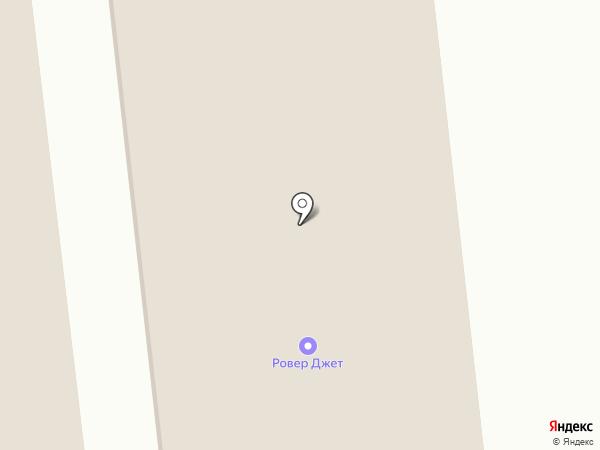 Пятый регион на карте