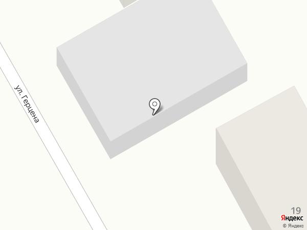 Автосервис на ул. Герцена на карте