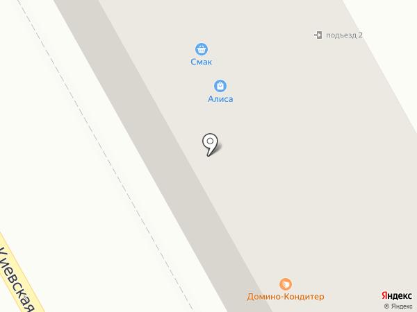 Сеть аптек эконом-класса на карте