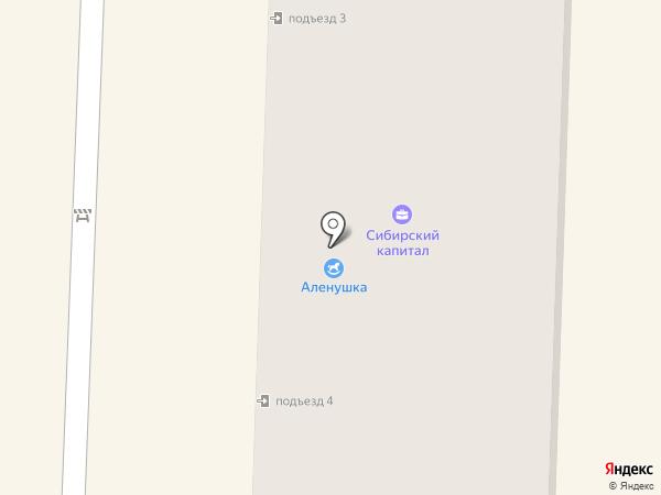 Бетти на карте