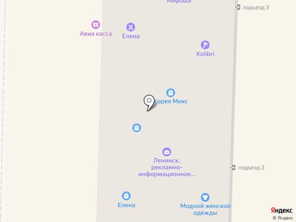 ЦентрОбувь на карте