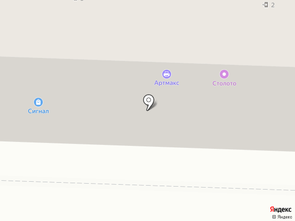 Mixton на карте