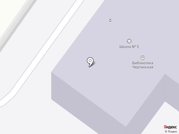 Основная общеобразовательная школа №5 на карте