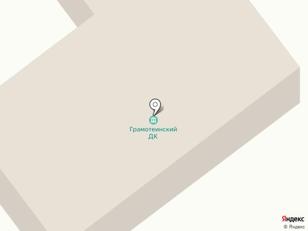 Грамотеинский на карте