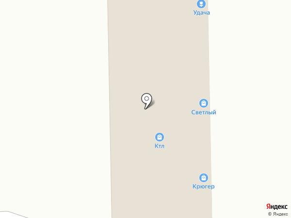 Сигнал на карте