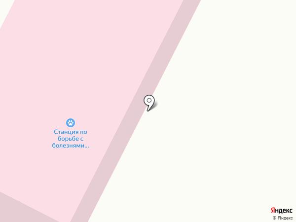 Прокопьевская станция по борьбе с болезнями животных, ГБУ на карте