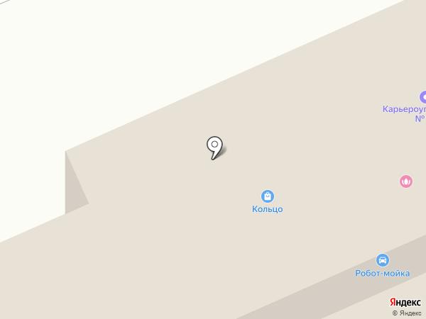 Эксперт ТГС на карте