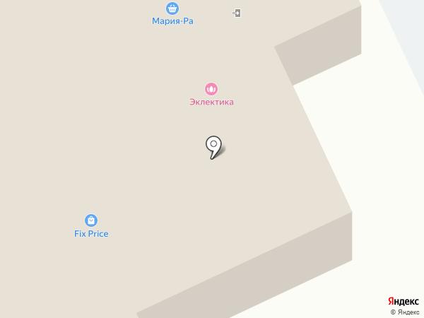 Мастерская домашнего комфорта на карте