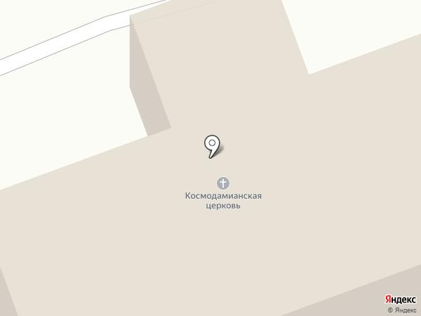 Приход храма Святых бессребренников Космы и Дамиана, Садовая на карте