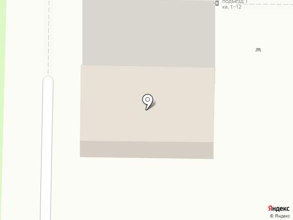 Центр путешествий на карте