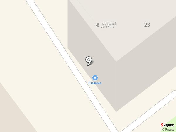 Стильные Люди на карте