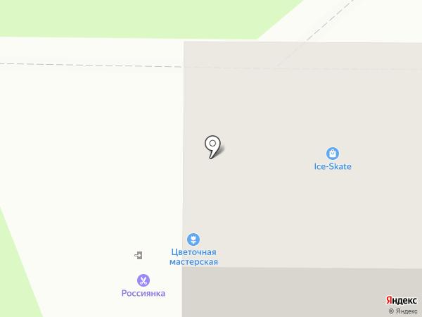 РЕСО-Гарантия на карте
