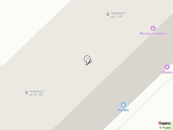 Гламуурр на карте