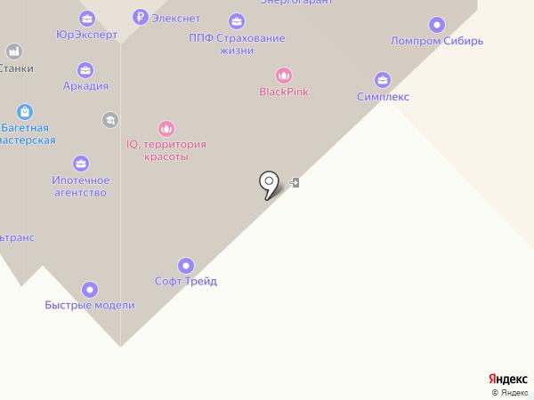 СибШовАльянс на карте