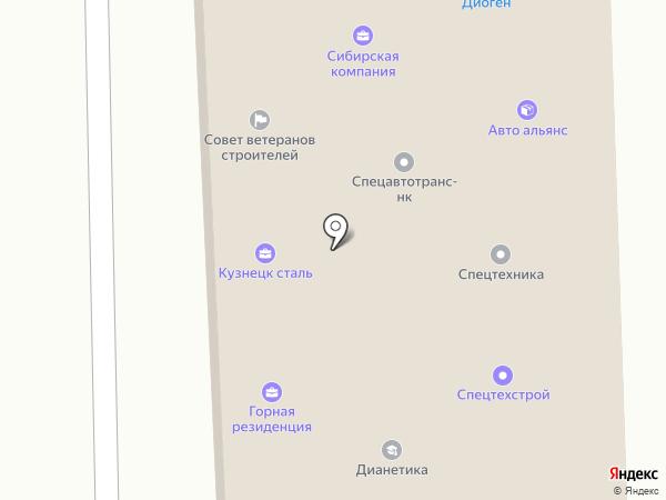 Регион 42 на карте