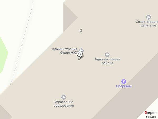 Комитет ЖКХ Новокузнецкого муниципального района на карте